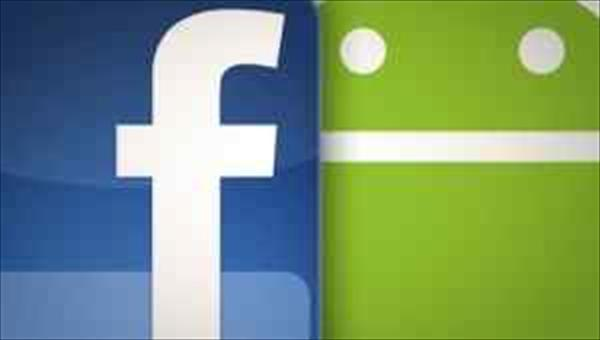 facebook for Android send voice messages